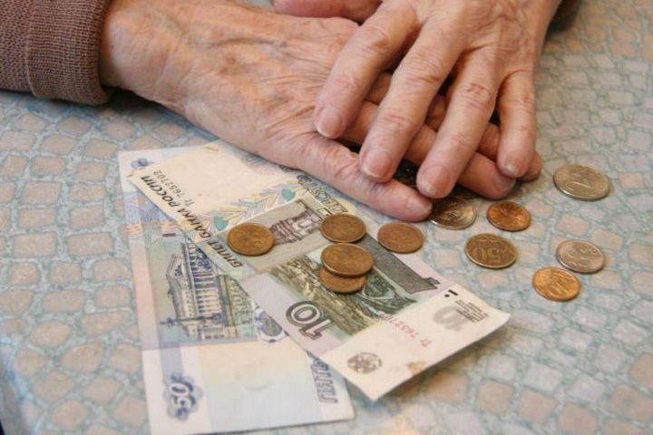 Повышение пенсии в России
