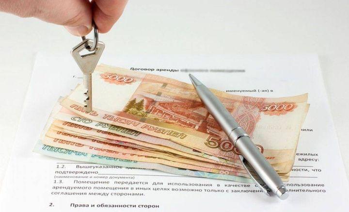 Вычет с покупки квартиры