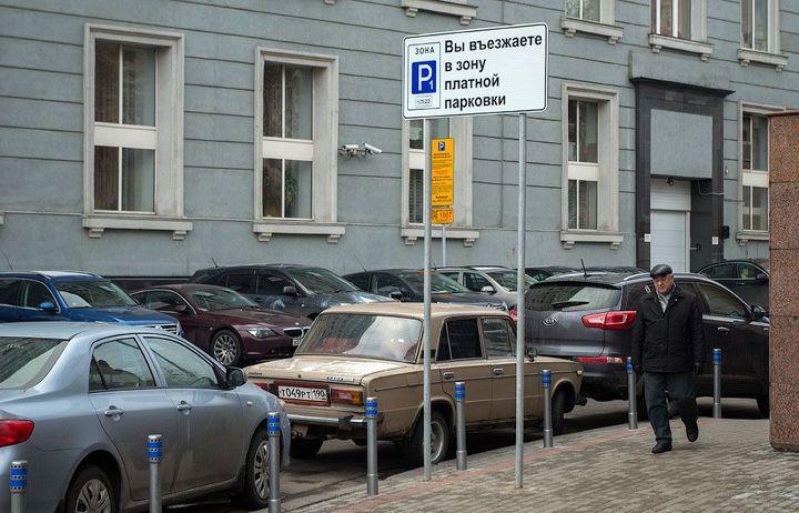 """Бесплатная парковка в Москве по выходным дням в 2019 году"""""""