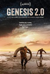 Генезис 2.0 - фильм 2018 года