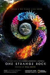 Неизвестна планета Земля - сериал 2018 года