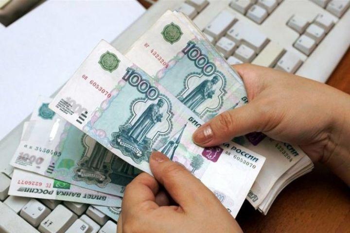 """Индексация зарплат в 2019 году"""""""
