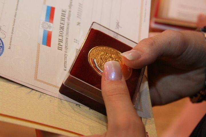 Как получить золотую медаль в школе