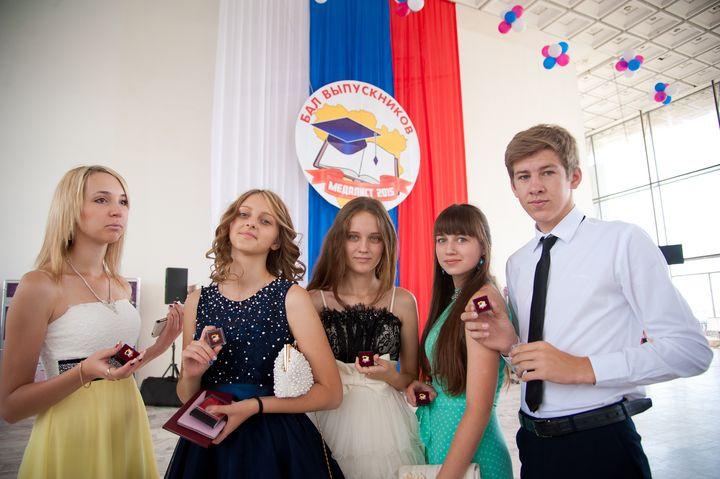 Выпускники с золотыми медалями