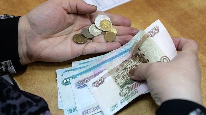 Минимальная зарплата в Москве в 2019 году