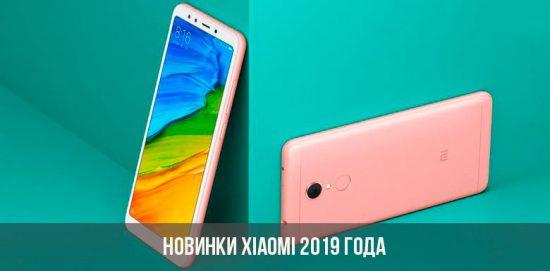 Новинки Ксиоми 2019 года
