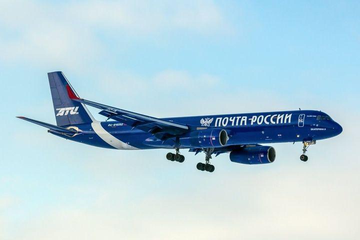 Авиапочта России