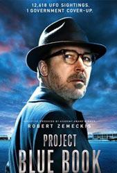 Проект «Синяя книга» сериал 2019 года