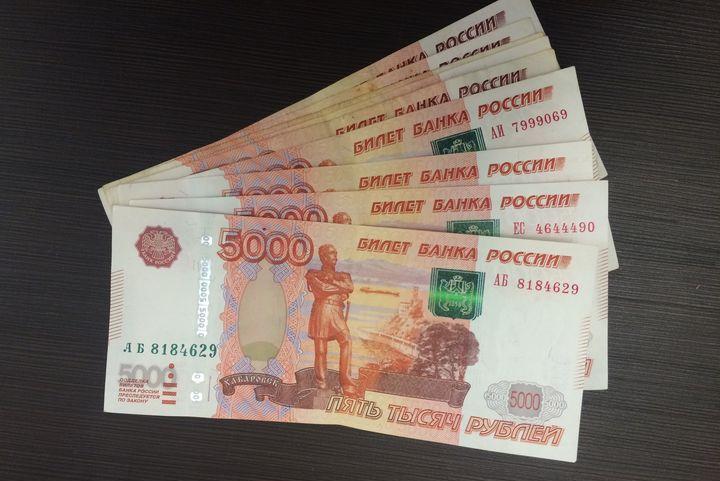 Купюры по 5 тысяч рублей