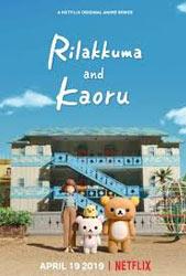 Рилаккума и Каору сериал 2019 года
