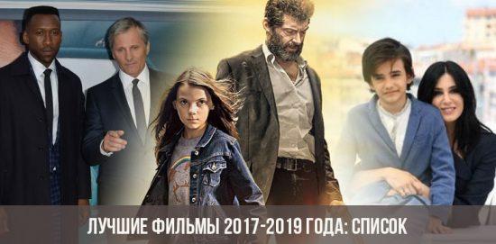 фильмы 2019 2019 год кабана