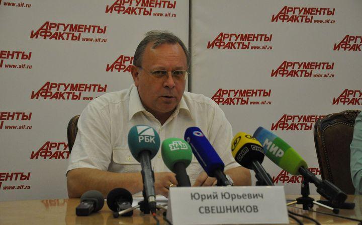Юрий Свешников