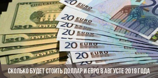 Прогноз курса евро и доллара на август 2019 года