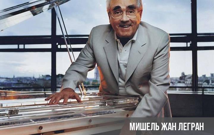 У кого из европейских композиторов будет юбилей в 2022 году