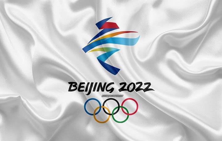 XXIV Зимние Олимпийские игры в Китае в 2022 году