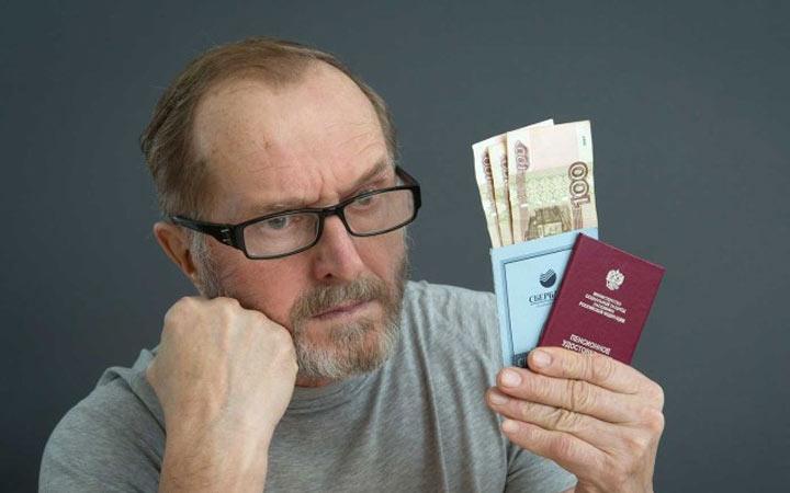 Как вырастут пенсии в 2022 году