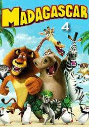 Самые ожидаемые мультфильмы 2022 года - Мадагаскар 4