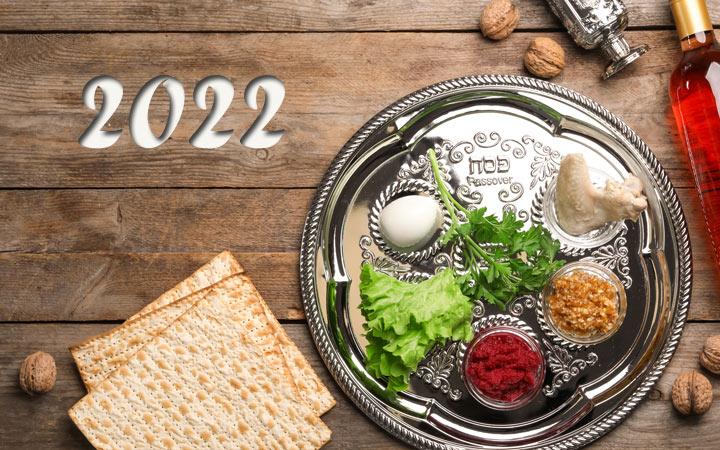 Песах (Еврейская Пасха) в 2022 году - традиции празднования