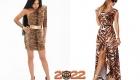 Тигровое платье на Новый Год 2022