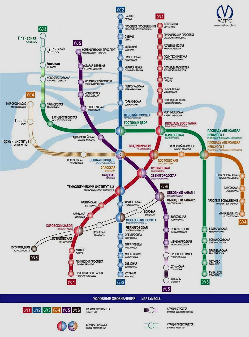 Карта метро санкт-петербурга 2017 схема в хорошем качестве