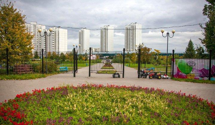 вход в парк в Южном Бутово