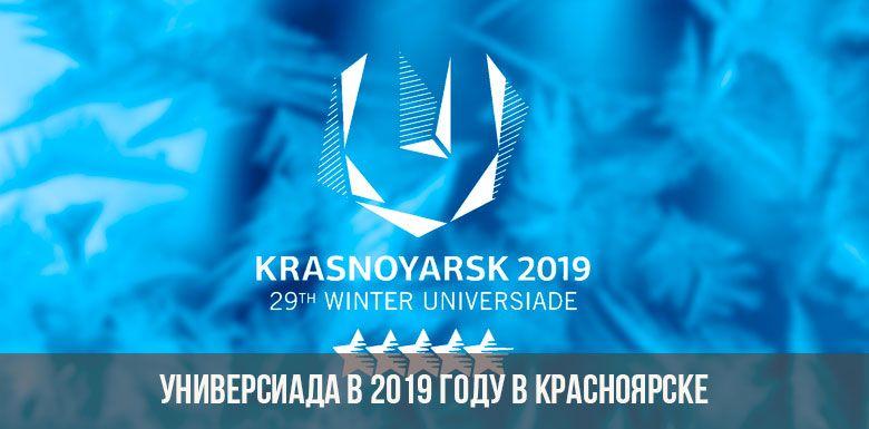 Детское Евровидение в 2019 году   новости, отбор, страны рекомендации