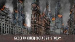 Пророчества и предсказания Матроны Московской на 2019 год новые фото