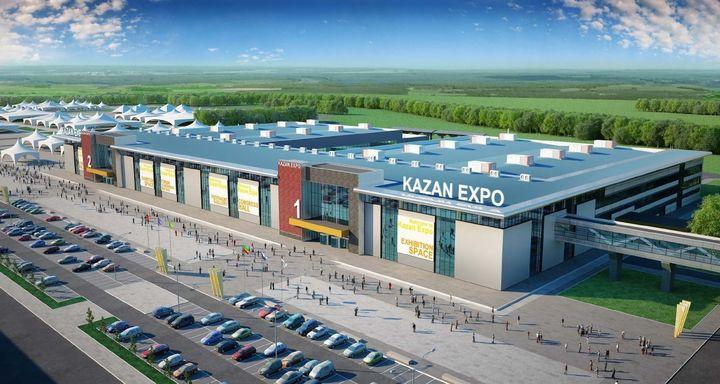 Выставочный центр Казань экспо