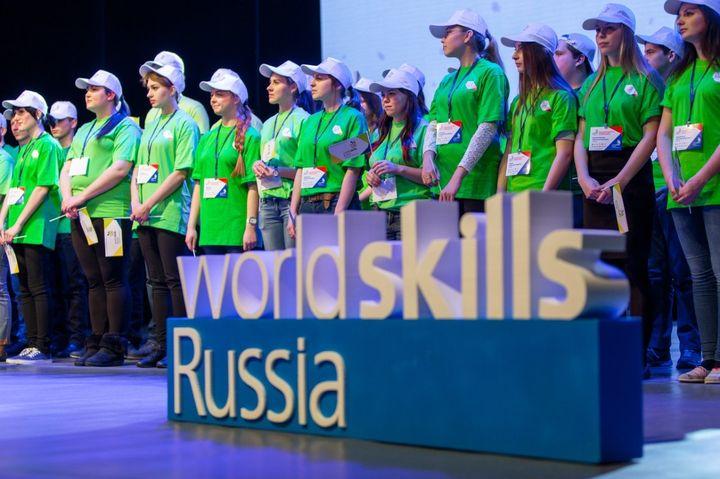Волонтеры Worldskills 2019