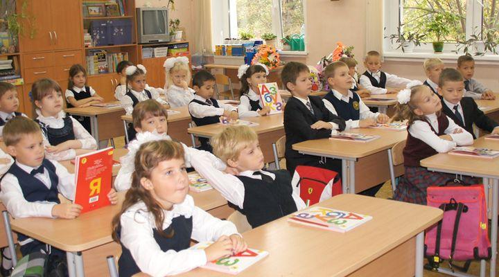Первоклассники на уроке