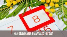 Лазарева суббота в 2019 году: какого числа в 2019 году