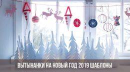 Новый закон о дачниках с 1 января 2019 - последние новости о СНТ в 2019 году