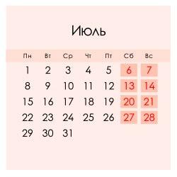 Календарь на июль 2019
