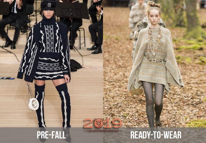 Коллекции осень-зима 2018-2019 модного дома Шанель