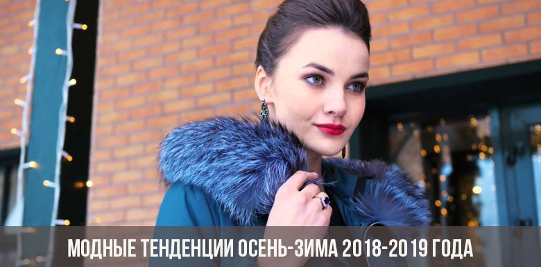 Налоговая амнистия в 2019 году в России для физических и юридических лиц. Последние новости изоражения