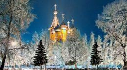 День отца в России в 2019 году: какого числа в 2019 году