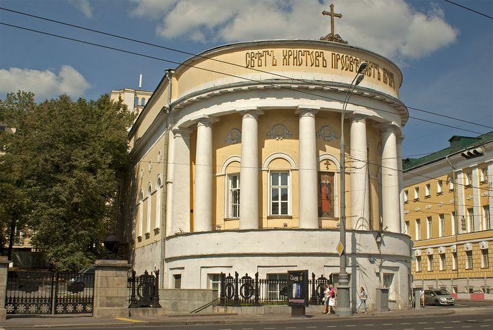 Храм мученицы Татьяны в Москве