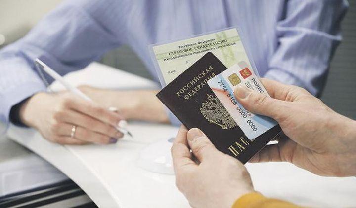 Документы гражданина России