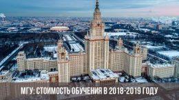 Новый закон о дачниках с 1 января 2019 - последние новости о СНТ