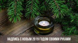 Новогодняя столица России в 2019 году изоражения