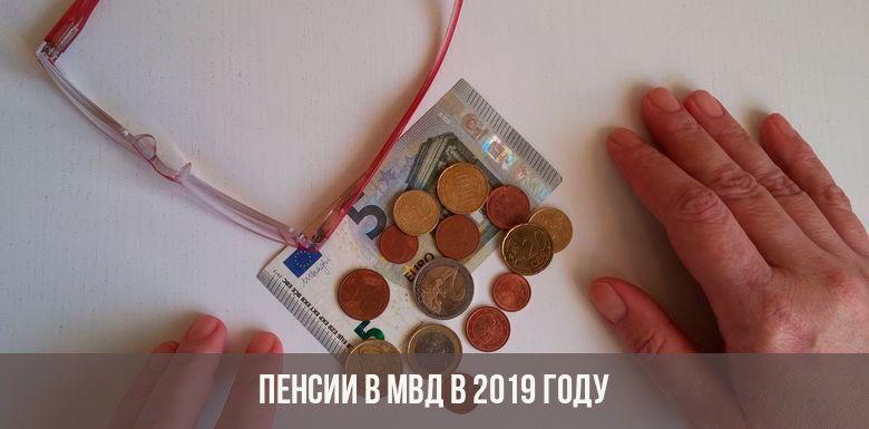 Открытие ИП в 2019 году картинки