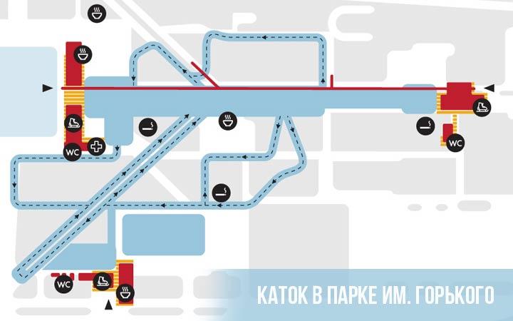Схема катка в парке Горького