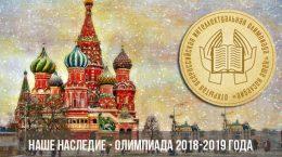 Обязательные предметы ЕГЭ в 2019 году: изменения в сдаче экзаменов новые фото