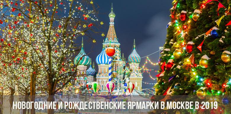 Налоговая амнистия в 2019 году в России для физических и юридических лиц. Последние новости