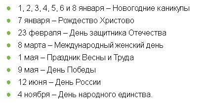 Праздники Татарстана 2019 года