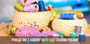 Минимальная зарплата в Москве в 2019 году с 1 января. Последние новости повышения изоражения