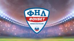 Приватизация квартиры продлена до 2019 года Новости новые фото