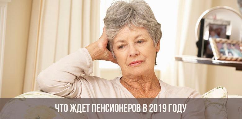 Налоговая амнистия в 2019 году в России для физических и юридических лиц. Последние новости рекомендации