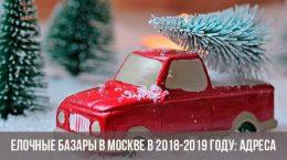 Сувениры к Новому 2019 году своими руками | новогодние, мастер-класс изоражения