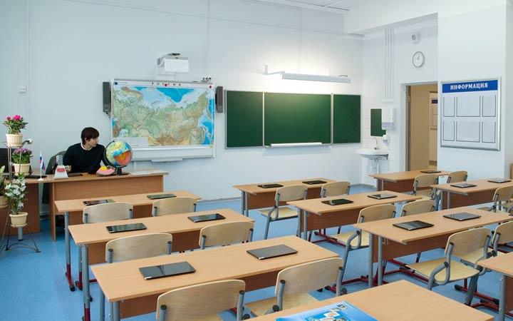 Единое образовательное пространство в 2019 году